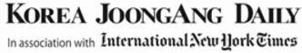 Logo - Korea Joongang