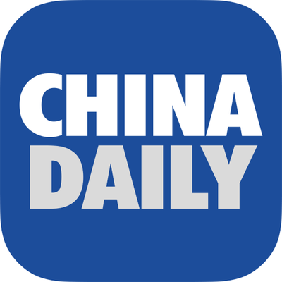 Logo-china-daily