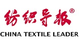 ChinaTextileLeader